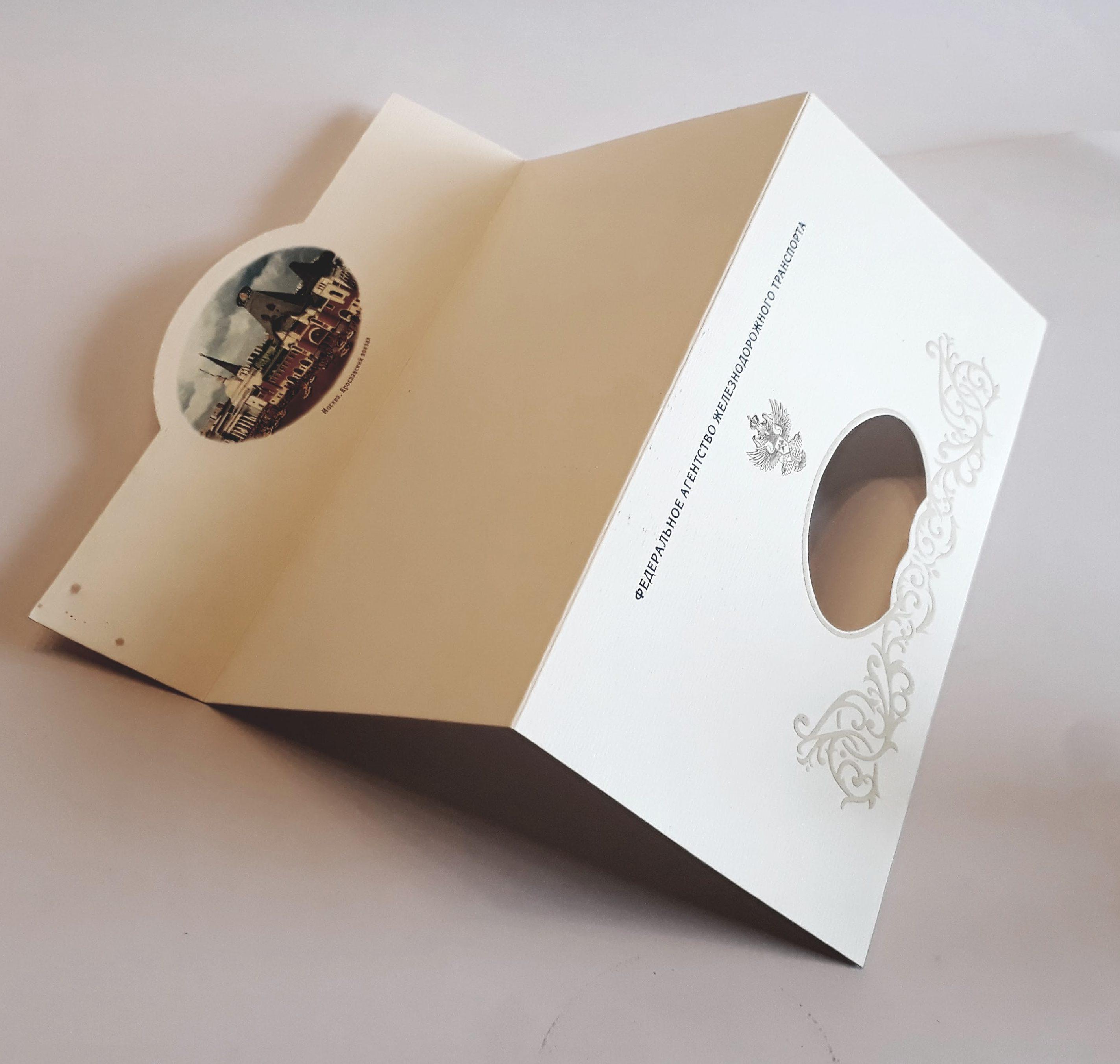 e326577f350e2 Печать открыток на заказ от 1 шт. | Типография Капли Дождя