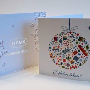 Печать поздравительных открыток