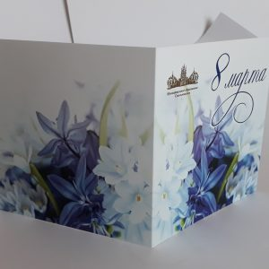 Печать открыток к праздникам