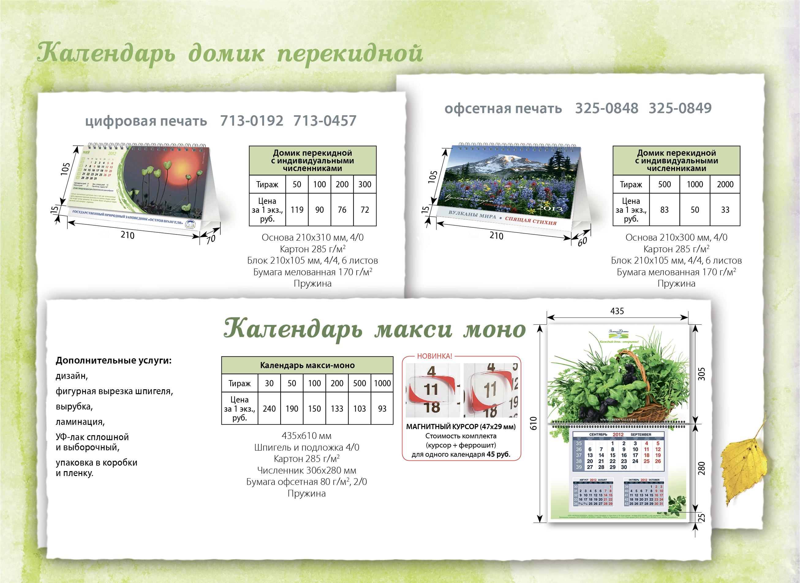 Безымянный-4-06
