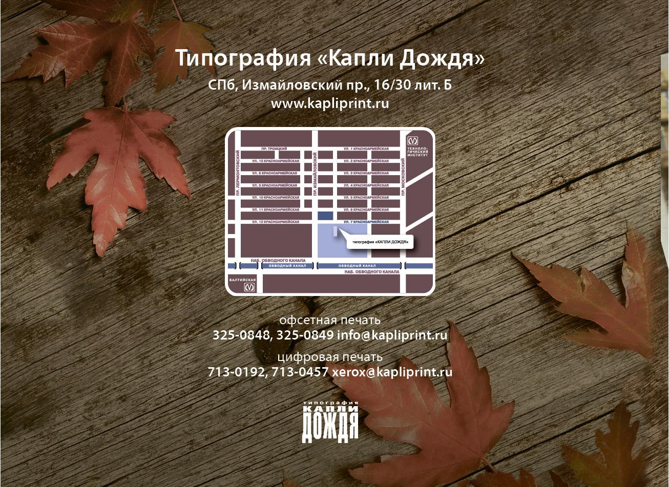 буклет_календари-08