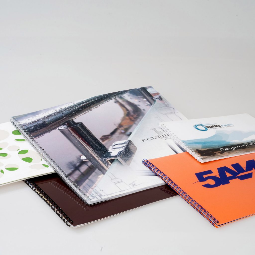 Печать брошюр со скидкой