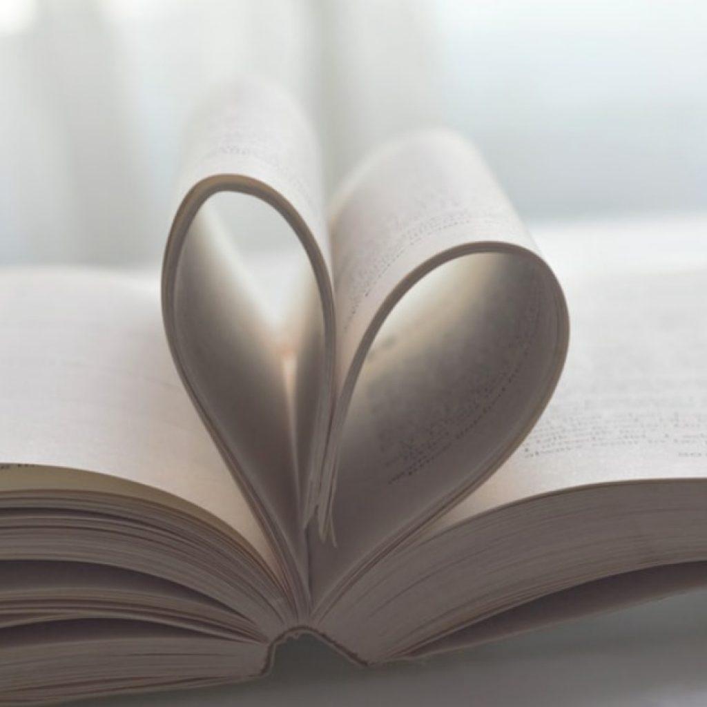 книжка сердце