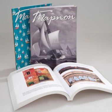 Журналы. Вид крепления - термоклей