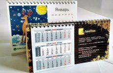Цены на печать новогодних календарей, пакетов, открыток