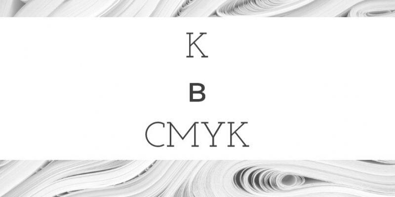 Что значит K в CMYK?
