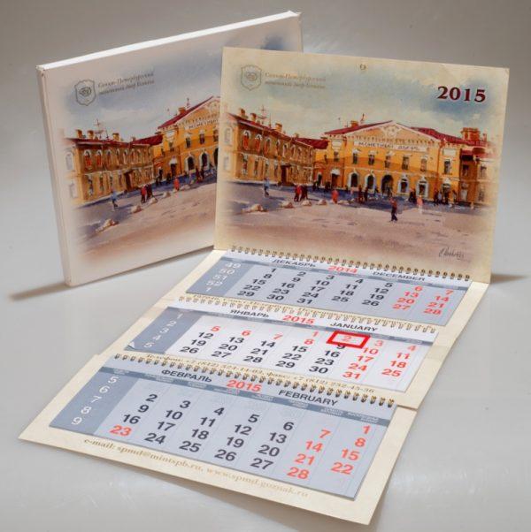 Календарь с индивидуальной упаковкой на заказ