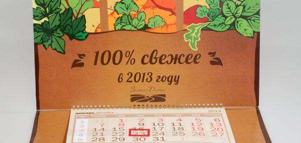 Календарь с фигурной вырубкой на заказ