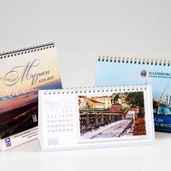 Календарь домик на заказ