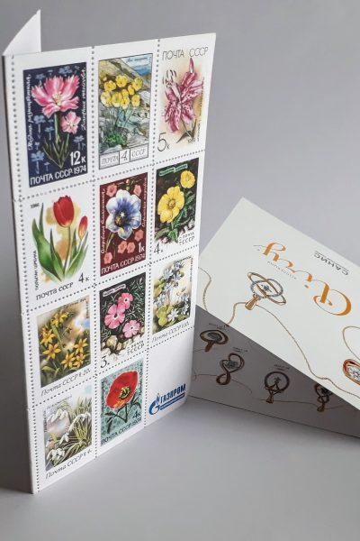 Печать квадратных открыток