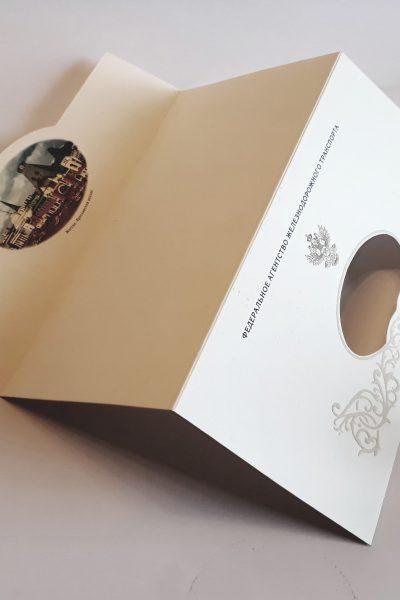 Печать открыток с вырубкой